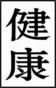cropped-centrum_kenko_logo.png